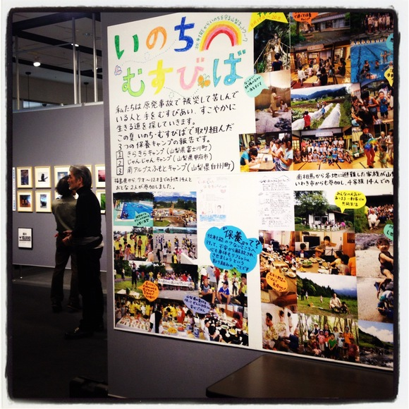 「写真家達によるチャリティー写真展」始まります!_a0086851_0511447.jpg