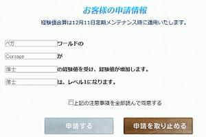 b0048563_2134194.jpg