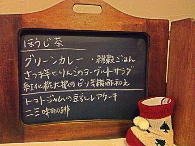 f0238584_20111134.jpg