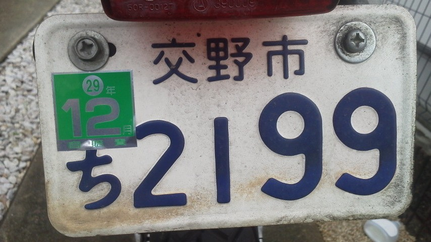 c0029901_20285855.jpg