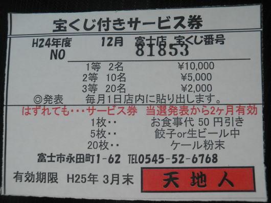 b0055202_16321073.jpg