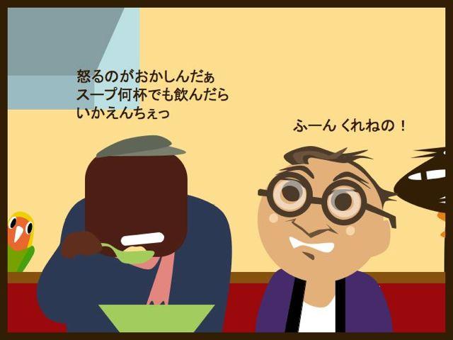b0232704_16445760.jpg