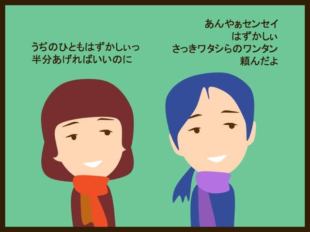 b0232704_16451498.jpg