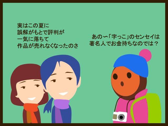 b0232704_16453763.jpg