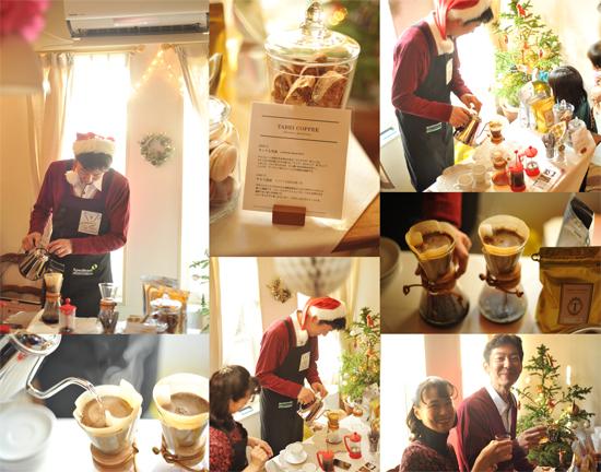 クリスマス、そして出版記念パーティー_d0174704_165474.jpg