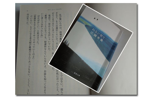 c0051105_1122284.jpg