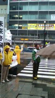大雨の中自転車で駆け抜けた!菅川洋を再び国会に押し込まねばならぬ6【広島一区】_e0094315_15335570.jpg