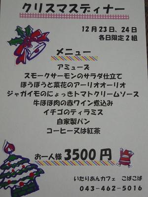 a0237918_9435814.jpg