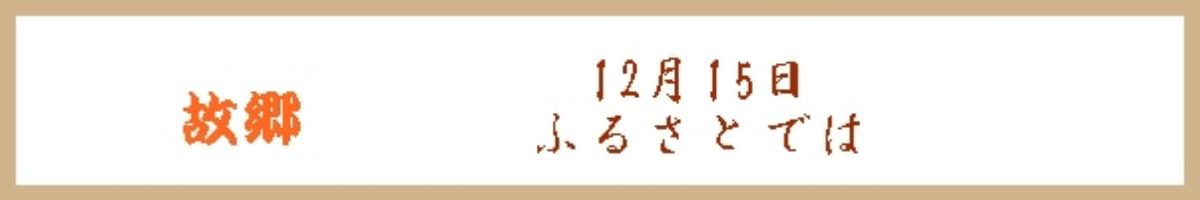 e0033229_19493353.jpg