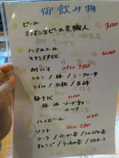 にぶ家で美味しい魚いただきま~す_a0055835_1763116.jpg