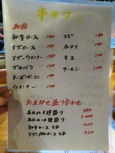 にぶ家で美味しい魚いただきま~す_a0055835_1765987.jpg