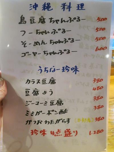 にぶ家で美味しい魚いただきま~す_a0055835_1773140.jpg