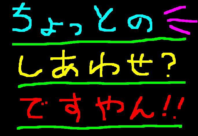 f0056935_15523250.jpg