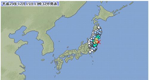 地震に注意を 複数の研究者、最大限の警戒を呼びかけ_c0024539_13442820.jpg