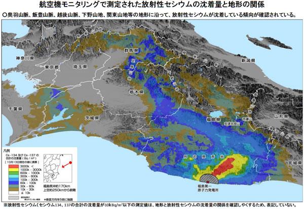 地震に注意を 複数の研究者、最大限の警戒を呼びかけ_c0024539_13575017.jpg