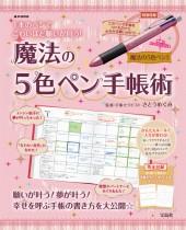 【事務局より】新刊2冊発売のお知らせ_f0164842_12323727.jpg