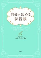 【事務局より】新刊2冊発売のお知らせ_f0164842_12401248.jpg