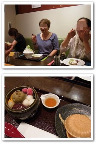 Kyoto会 - 2012 夏の陣 Ⅱ_b0025947_11245677.jpg