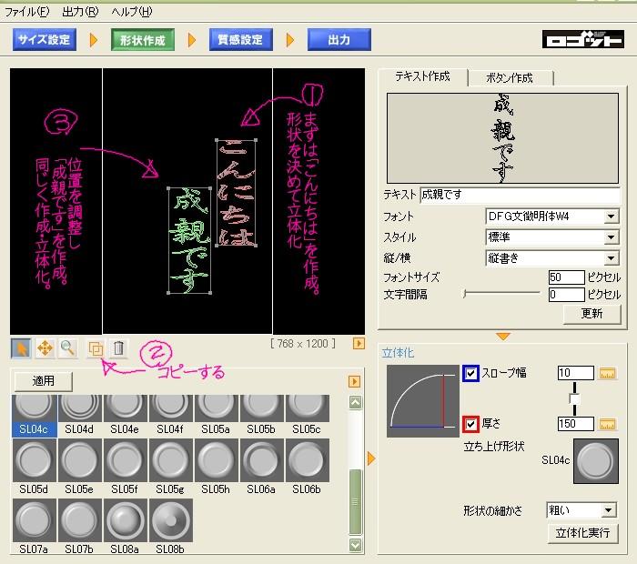 b0232447_8514512.jpg