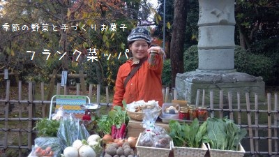 anowa のお野菜のこと_a0251749_15595666.jpg