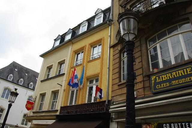 ルクセンブルクの旅 (6) サン・ミッシェル教会と大公宮殿_c0011649_555599.jpg