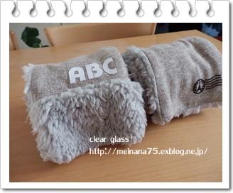 b0084651_16364361.jpg