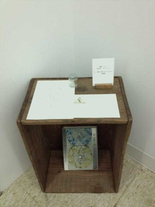 「A gift ― あの人に、この本を。」  伊藤ゴローさんの手紙。_e0060555_231377.jpg
