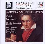 ベートーヴェン「第9への道」第13回 ミサ・ソレムニスOp.123_c0021859_6495228.jpg