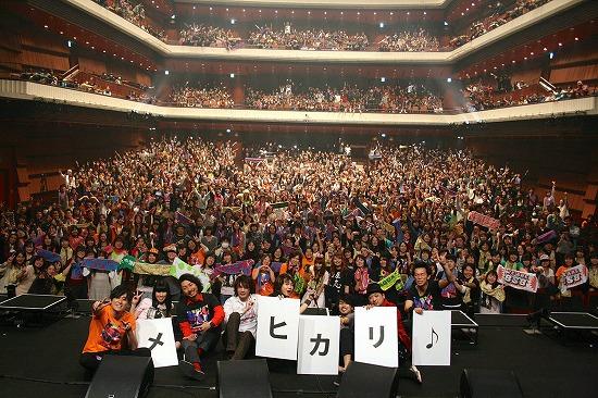 Aqua Timez、LGMonkees&ZEPPET STORE木村世治と共演で福島へ復興のエール_e0197970_2214098.jpg