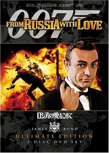 007/ロシアより愛をこめて_a0250573_19513866.jpg