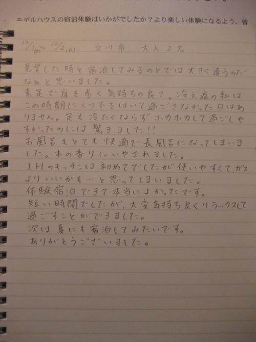 d0005380_11202763.jpg