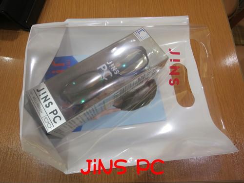 JiNS PC 買ったった。_b0200291_18301574.jpg