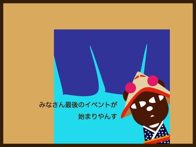 b0232704_059517.jpg