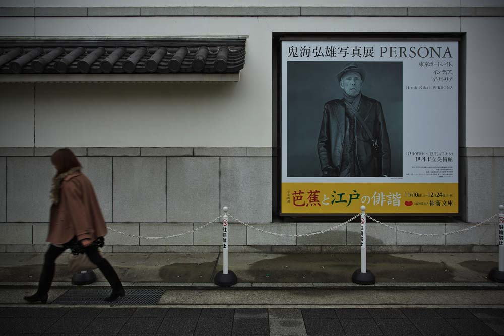 鬼海弘雄写真展PERSONA_d0272207_19443635.jpg