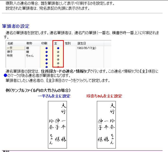 f0231709_0114723.jpg