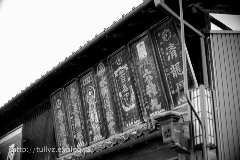 城下町 岩村 (3)_d0108132_19303170.jpg