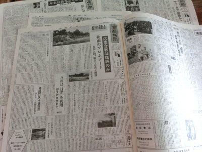 高校新聞_f0019247_18375598.jpg
