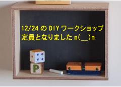 d0237564_20281228.jpg