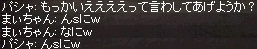 a0201367_10425772.jpg