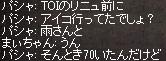 a0201367_10552215.jpg