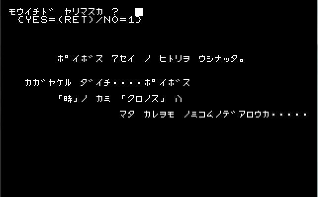 e0296069_1031018.jpg