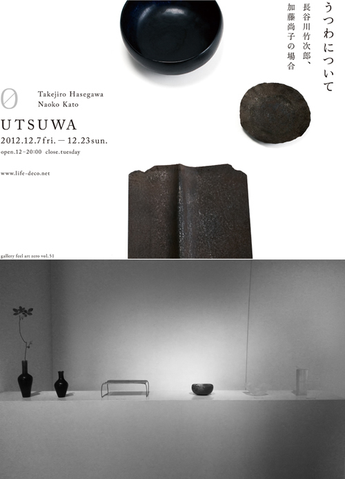 utsuwa_b0207676_1634381.jpg