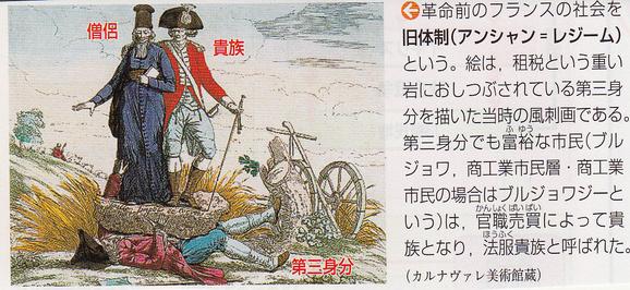 http://pds.exblog.jp/pds/1/201212/16/78/a0226578_846527.jpg