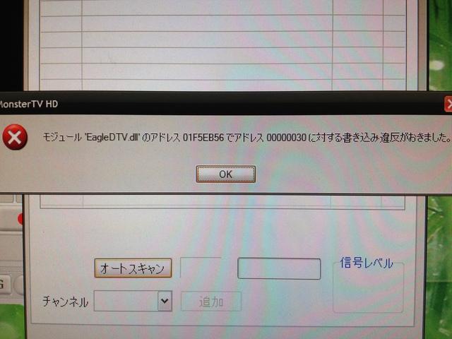 b0046478_2251071.jpg