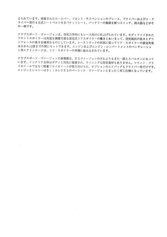 b0075486_1829977.jpg