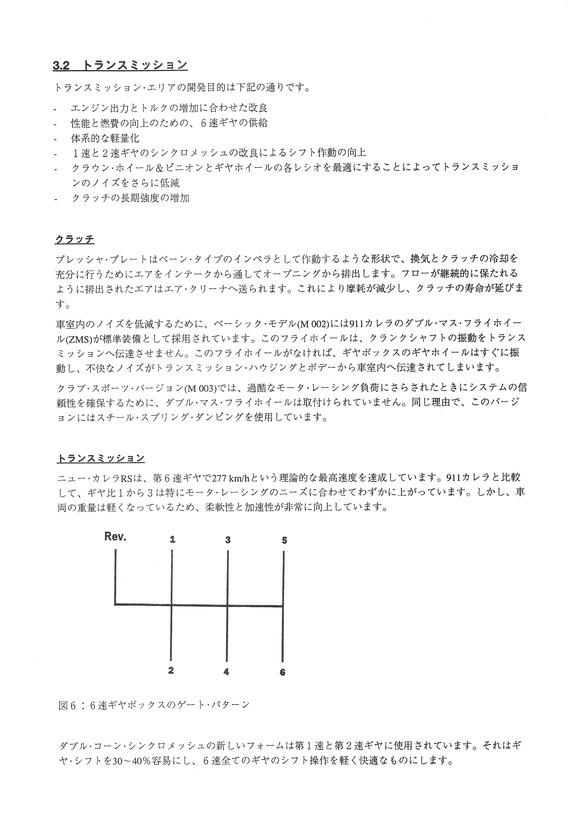 b0075486_1830659.jpg