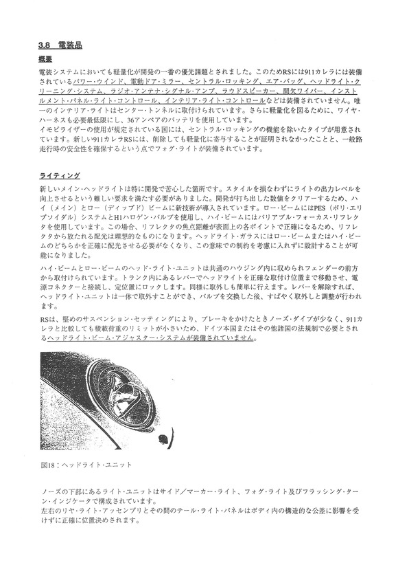 b0075486_18315112.jpg