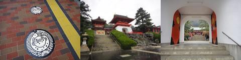 本州最西端、下関市_d0132289_13132637.jpg