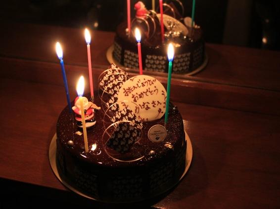 happy Birthday♪_f0230689_223321.jpg
