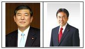 総選挙 結果_e0128391_13235640.jpg